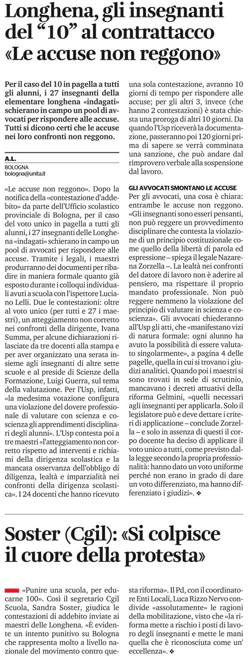 unita-bologna-2409